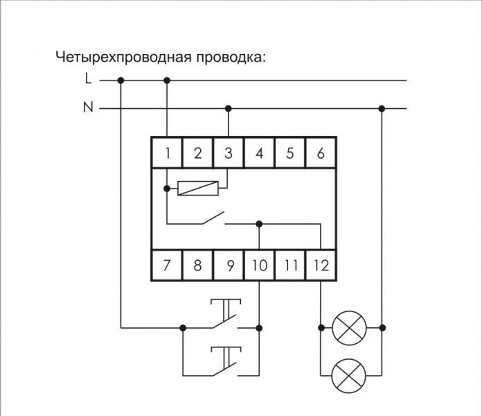 Схема подключения AS-212 для