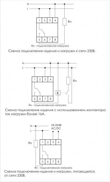 Схема подключения PCZ-524