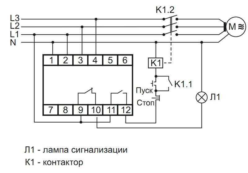 Схема подключения CP-731