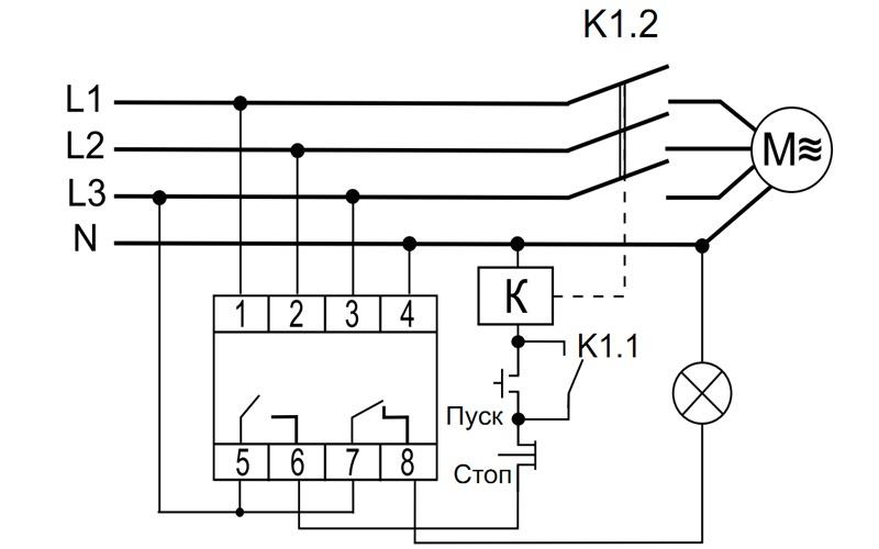 Реле контроля фаз (автоматы защиты двигателя) .