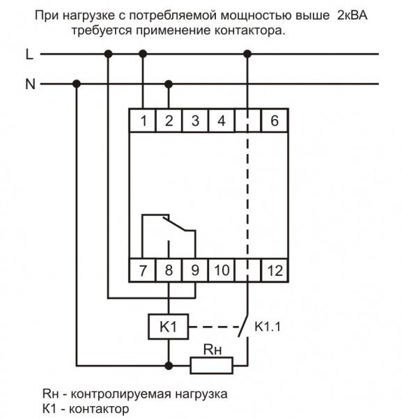 Ограничитель мощности OM-1-3