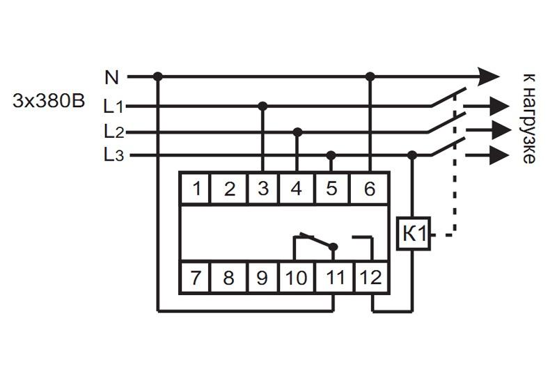 Схема подключения CP-730