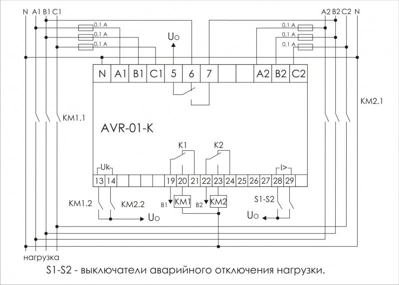 AVR-01-K