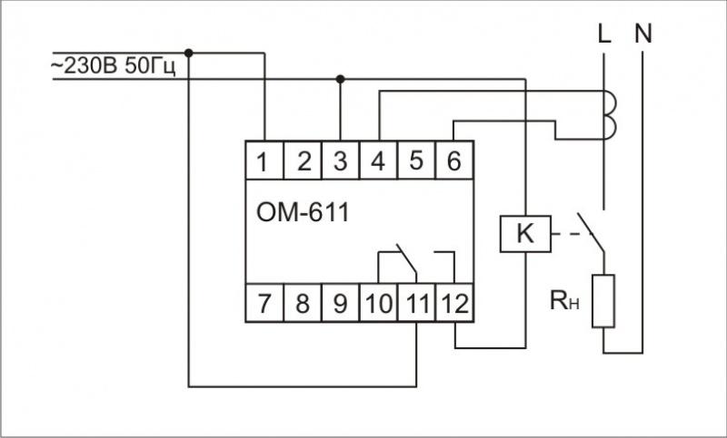 Ограничитель мощности OM-611