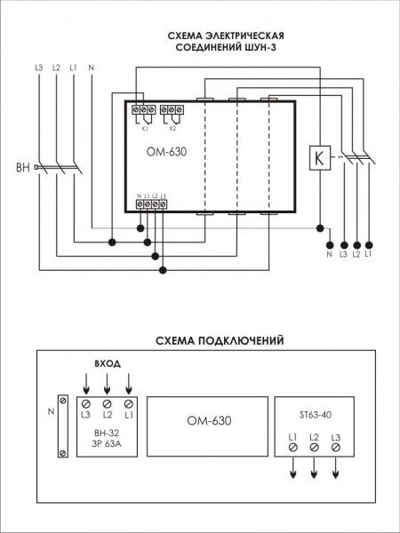 ШУН-3 (ПЗР-3)