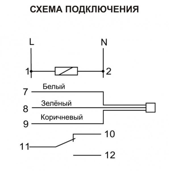 СRT-04