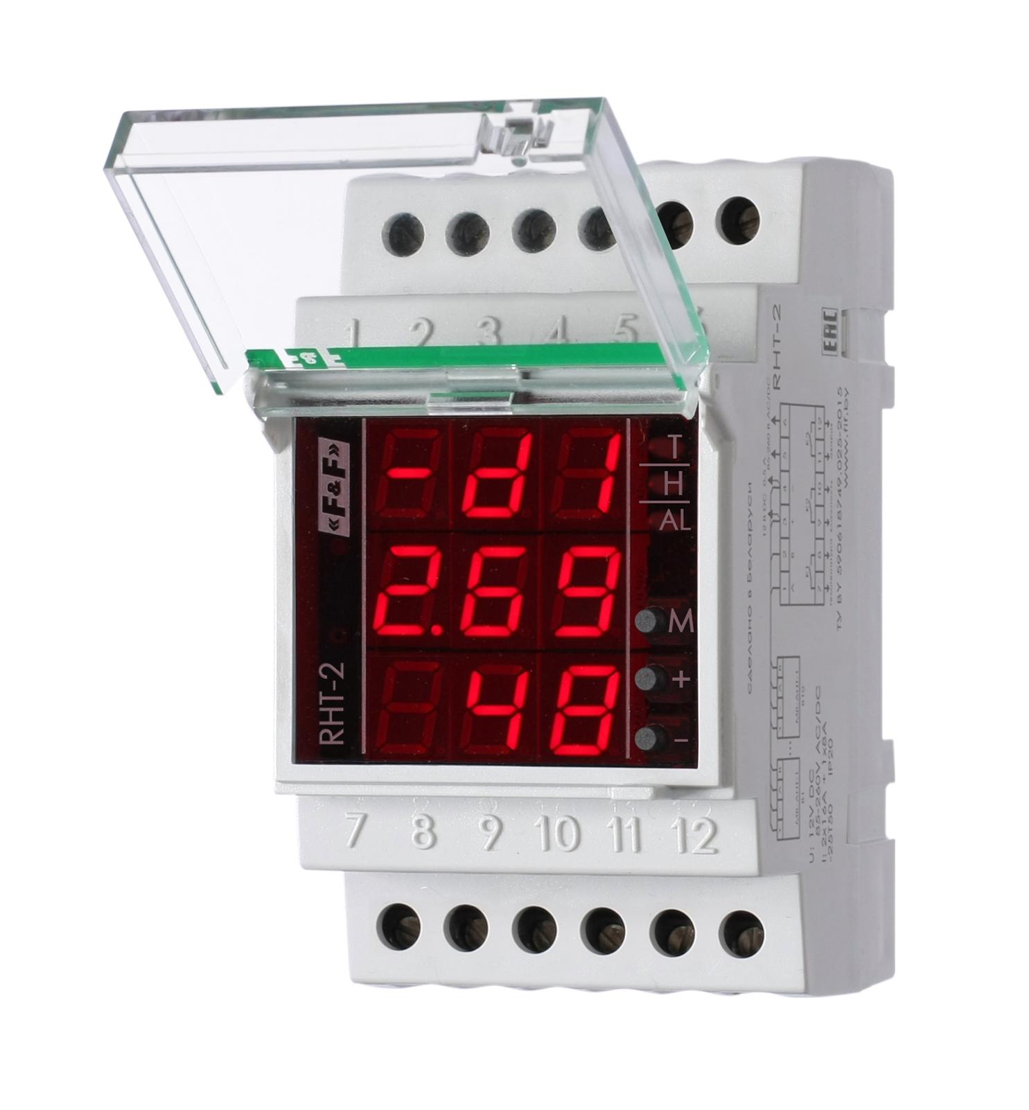 Новое реле контроля влажности и температуры RHT-2