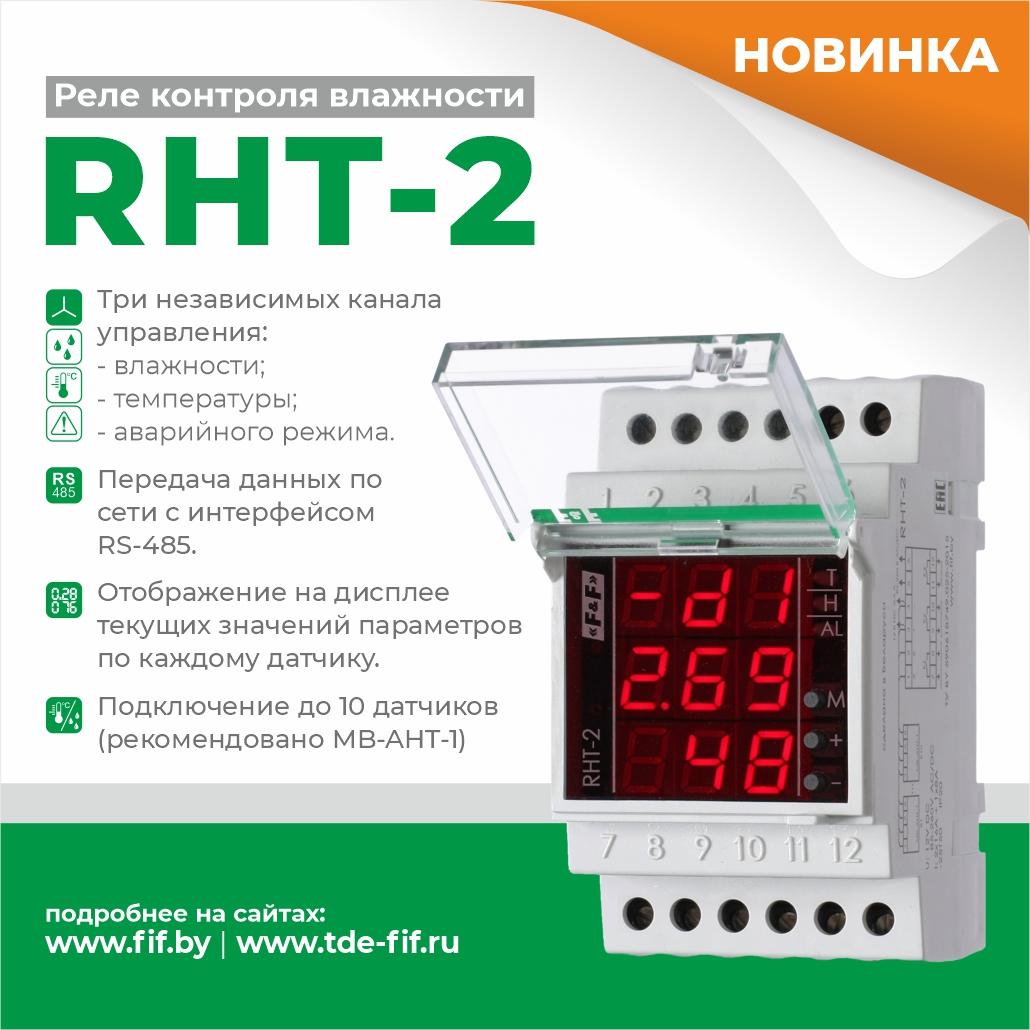 RHT-2